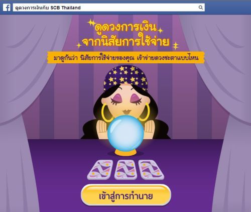 Enjoy Money Management With Scb Thailand Facebook